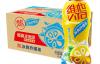 【速搜资讯】真茶真柠檬 维他锡/冰爽柠檬茶500mlx15瓶39.9元
