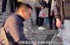 【速搜资讯】男子爬长城遇催单现场加班发货称急客户所需 网友直呼:太敬业