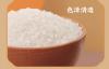 【速搜资讯】一级新米 Q弹绵密:袁隆平品牌隆平农场东北晶米10斤49元
