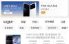 【速搜资讯】5999元起 小米11 Ultra成了:京东好评率达98%