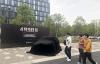 【速搜资讯】网易坚决否认造车:将补贴500万直播卖迈巴赫