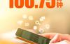 【速搜资讯】2020年人均每天接触手机100.75分钟 网友:远远不止