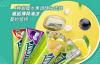 【速搜资讯】口气清新!绿箭旗舰店无糖薄荷糖35粒×6盒39.9元