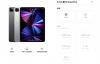 【速搜资讯】M1芯片首次植入!全新iPad Pro发布:miniLED屏幕 6199元起