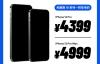 【速搜资讯】4399元挑战全网最低iPhone 12价格!魅族喊话拼多多:跟吗?