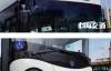 【速搜资讯】上海熊猫公交车上路 自带黑眼圈、小耳朵:网友直呼太可爱