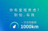 【速搜资讯】广汽埃安将亮相硅负极电池的相关技术:续航可达1000km