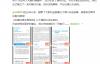 【速搜资讯】13岁女孩70万买画!官方回应