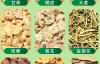 【速搜资讯】南京同仁堂国医馆 果记胖大海菊花甘草茶30包仅9.9元