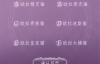 """【速搜资讯】完美""""复刻""""大众甲壳虫!欧拉为新车型征名"""
