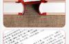 【速搜资讯】正版无删减 彩图带注释:精装四大名著58.8元新低