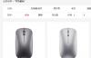 【速搜资讯】手机业务遇阻!华为进军无线游戏鼠标市场:新品现身华为商城