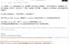 【速搜资讯】国外网友对iOS 14.5跑分发现性能严重下降 现在苹果已经承认这种情况