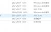 【软件安装】office 2021 preview 微软官方部署安装工具下载与安装教程