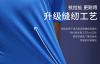 【速搜资讯】68g无感超轻透气:骆驼速干T恤29元新低