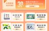 【速搜资讯】不止五折 京东618 图书预售:定金翻倍