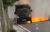 【速搜资讯】电动货车街头爆炸自燃!经销商:厂商已倒闭 无售后三包