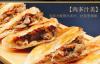 【速搜资讯】8分钟立享美味!三全懒人鸡肉馅饼大促 34.9元解决16天早餐
