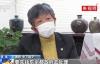 【速搜资讯】东京饮用水致癌物严重超标:被测者血液中氟化物含量远超平均值
