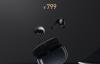 【速搜资讯】799元!小米降噪耳机Pro明日开售:40dB主动降噪