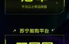 """【速搜资讯】号称""""千元机皇"""" realme Q3系列斩获京东手机销量第一"""