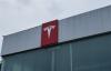 【速搜资讯】突发!特斯拉因刹车问题 主动召回Model 3、Model Y车型
