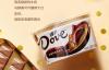 【速搜资讯】德芙巧克力经典2碗装:36块只需44.8元