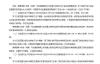 【速搜资讯】国内奔驰车主注意了!因质量问题奔驰宣布召回4815辆进口车