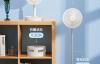【速搜资讯】台面/立式两用 积米充电式伸缩折叠风扇69元抄底:立减100
