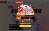【速搜资讯】省钱秘笈!一文教你玩转2021年天猫、京东618
