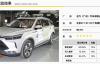 【速搜资讯】C-NCAP最新车型评价结果公布:三款国产车全部是五星安全