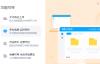 """【速搜资讯】百度网盘新功能""""工作空间""""来了:5月20号正式上线"""