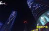 【速搜资讯】国士无双:南京各大地标亮灯缅怀袁隆平院士