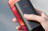 【速搜资讯】紫米10000mAh移动电源mini高配版发布:双向快充 30W大功率