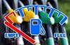 【速搜资讯】油价或迎年内第七涨:92号逼近7元