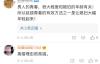 【速搜资讯】比尔盖茨用中文宣布与妻子离婚 给出原因:无法携手成长