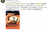 【速搜资讯】英伟达宣传活动翻车:RTX3080Ti售价10009元起这是官方当黄牛的节奏?