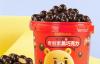 【速搜资讯】好吃停不下来:怡浓黑巧麦丽素520g装2桶49元大促抄底