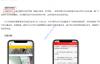 【速搜资讯】百度新政策禁止网站强制跳转APP 但百度自己依然强迫下载百度APP