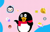 【速搜资讯】手机QQ更新8.8.0正式版:新玩法上线 表情包呲你一脸