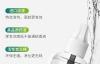 【速搜资讯】无烟无味 长效驱蚊!皎洁电热蚊香液3瓶1器9.9元史低