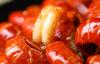 【速搜资讯】加热即食 CP正大食品麻辣小龙虾尾250克7盒99.24元抄底