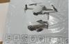 【速搜资讯】大疆Mini SE无人机曝光:或是迄今最便宜飞行器