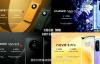【速搜资讯】新Mate40 Pro/Mate X2在列!华为发布多款鸿蒙系统手机:价格更便宜