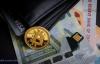 【速搜资讯】混币器Helix所有者洗钱35万枚比特币 被充公2亿美元+罚款6000万美元