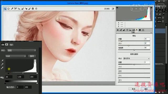 PS教程:如何在5分钟内将美女照片转为SD娃娃照片