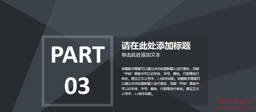 【PPT模板】项目策划-沉稳大气-商务深蓝