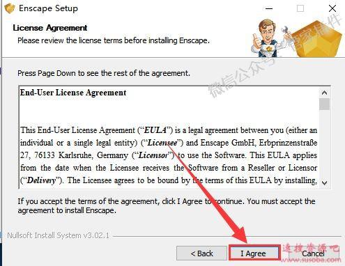 Revit插件『Enscape』下载与安装教程