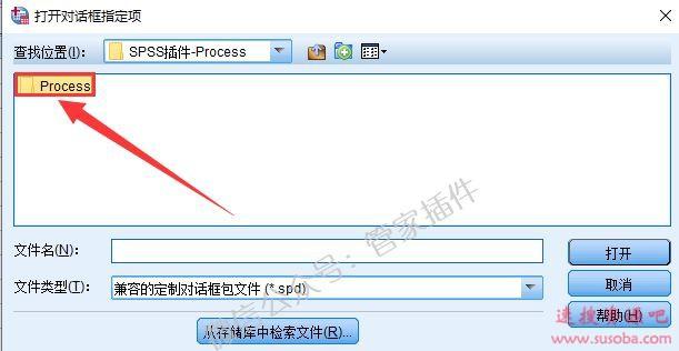 SPSS插件『Process』下载与安装教程