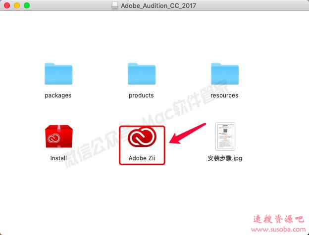 【Mac系统】Audition_CC_2017下载与安装教程